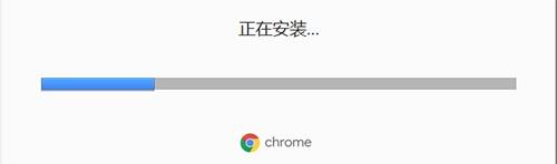 chrome浏览器官方下载电脑版最新版