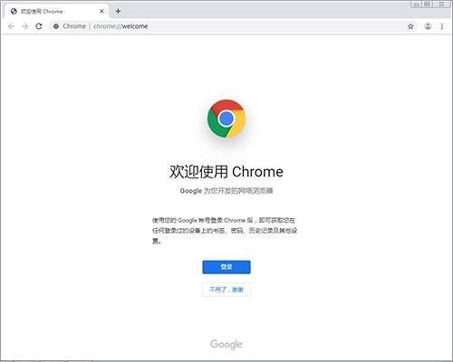 chrome浏览器官方下载