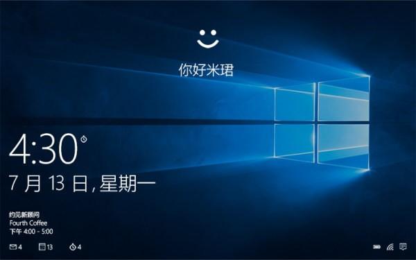 win10系统下载官网旗舰版