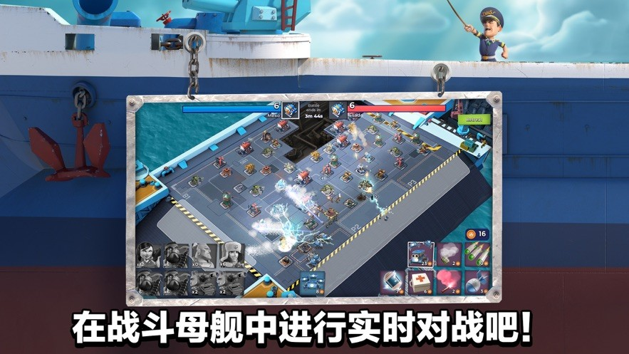 海岛奇兵九游版下载最新版本