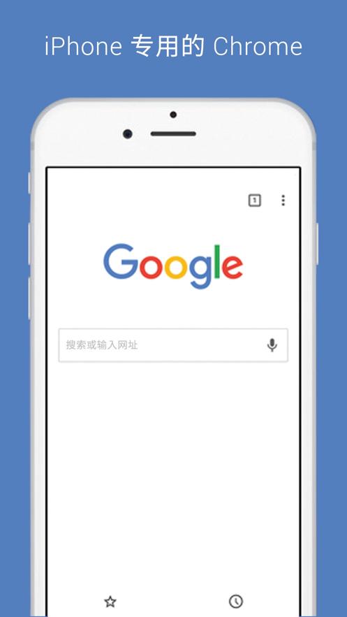 google搜索引擎入口地址