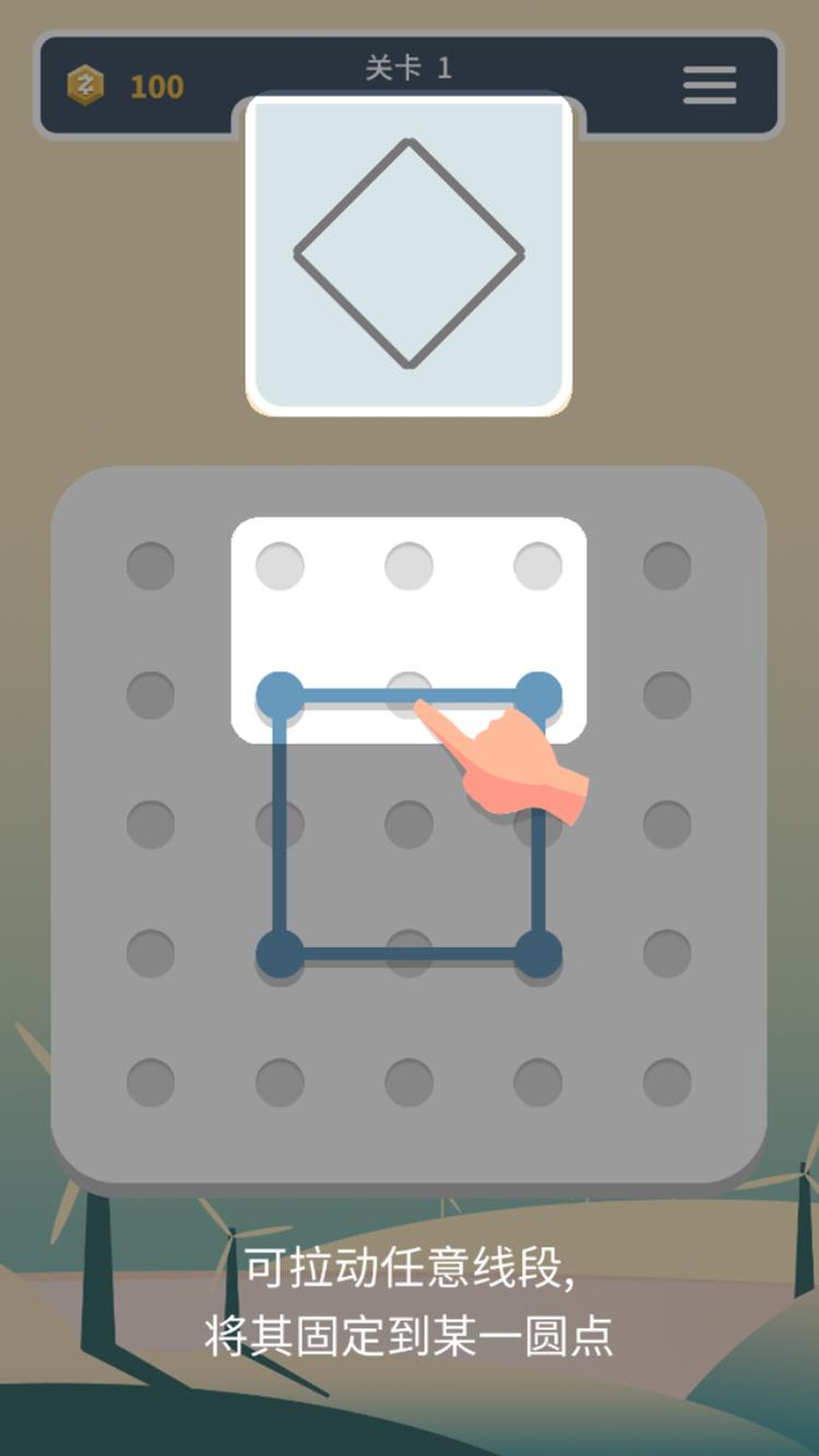 点线交织游戏