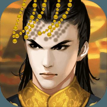 皇帝成长计划2免费版