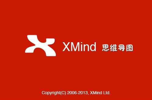 xmind8pro v3.7.82