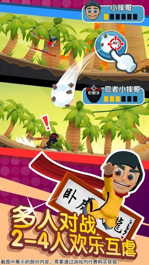 滑雪大冒险2下载安装中文版下载