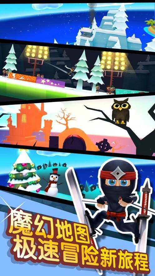 滑雪大冒险2免费下载安装