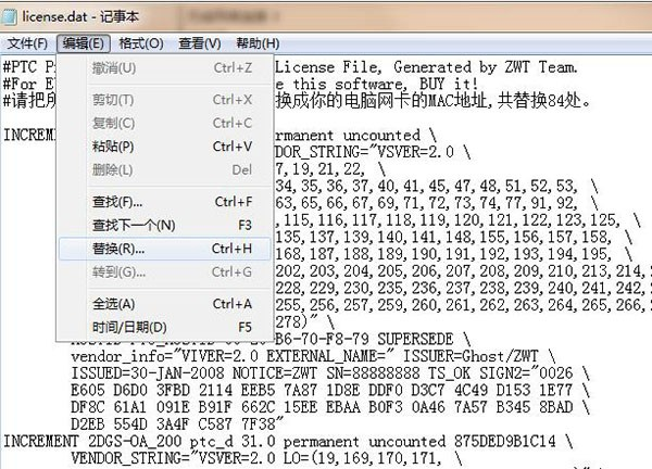 proe5.0免费下载安装2