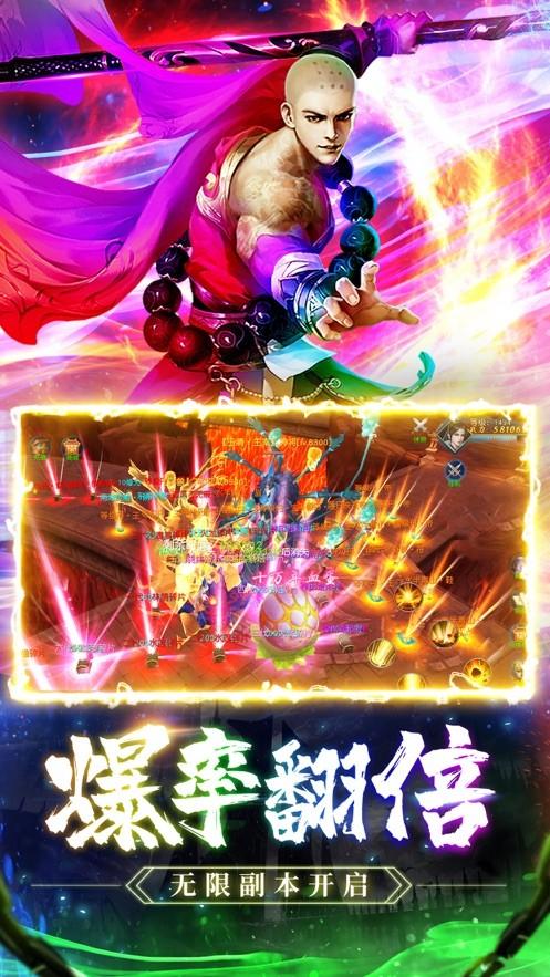 幻想神剑ios下载免费