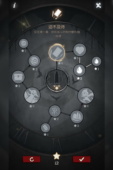 月圆之夜最新全职业解锁破解版下载