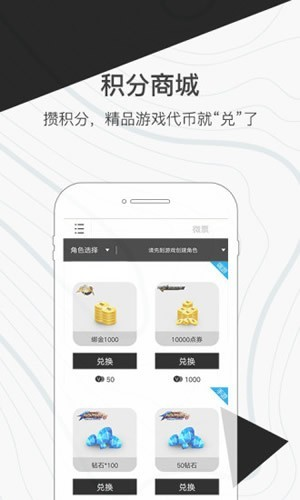 心悦俱乐部app下载