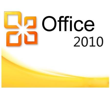 office2010免费版安装包下载