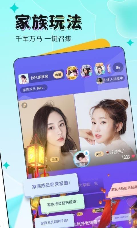 映客极速版app官方下载