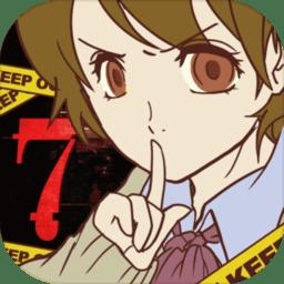 怪异揭示板与七重传言下载最新版