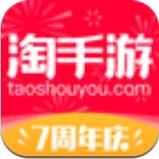 淘手游交易平台app
