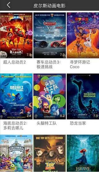 冬瓜影视官网最新版app下载