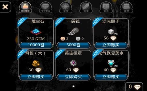 艾诺迪亚4官方中文版官网下载