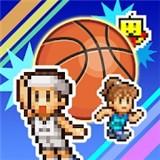篮球物语破解版