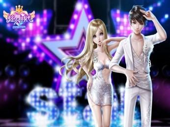 炫舞时代手机版下载