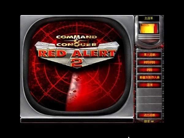 红警手机版单机版中文下载手机红警单机版