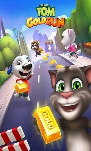 汤姆猫跑酷免费下载免费版手机版游戏角色下载