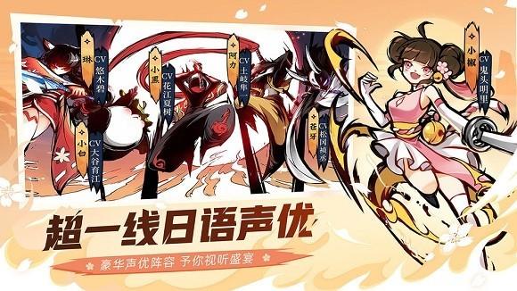 忍者必须死3游戏勾玉版下载最新版下载