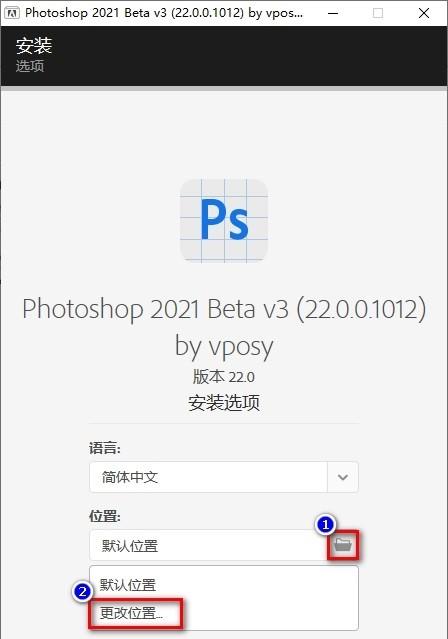 Photoshop CC 2021正式版下载