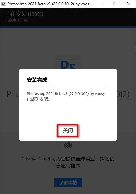 Photoshop CC2021 22.0.1下载
