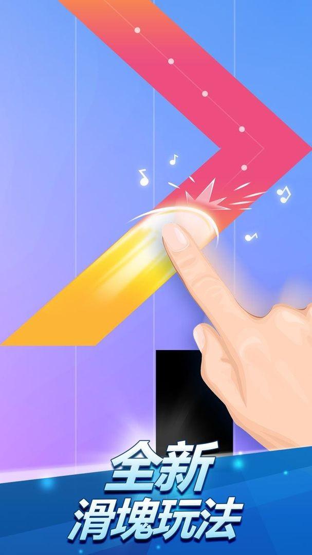 钢琴块2免费游戏下载手机版