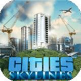 城市天际线手机版豪华版