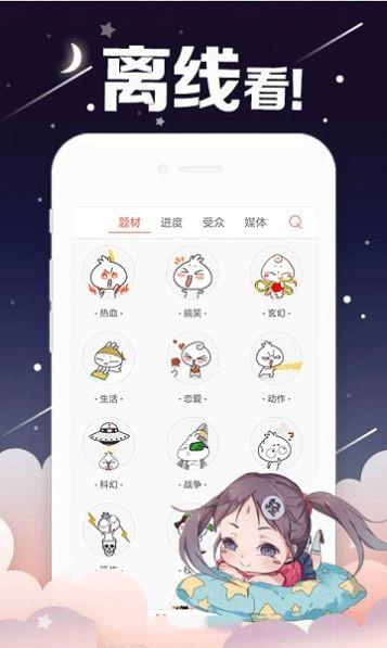 runaway韩国动漫免费下载