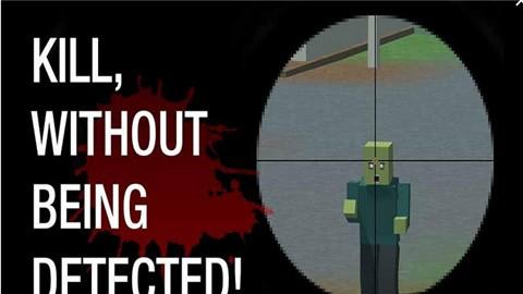 僵尸生存大战无限子弹游戏制造版下载