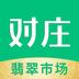 对庄翡翠app最新版