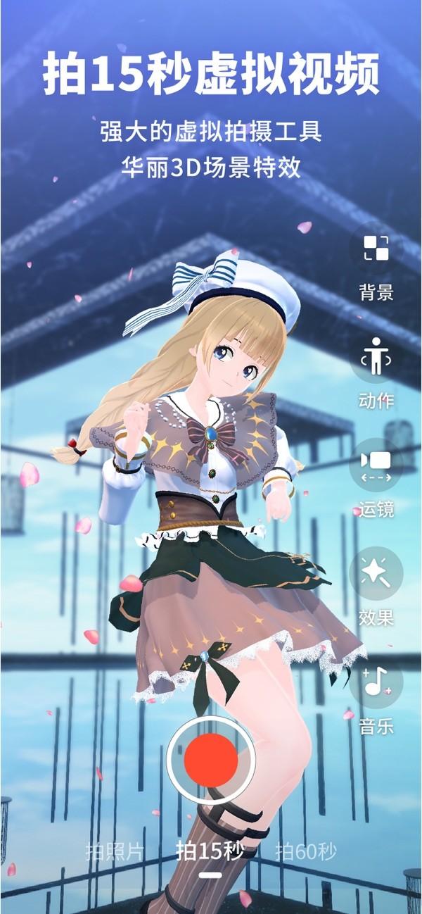 vyou微你游戏下载安装2021下载
