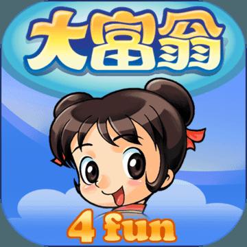 大富翁4fun官方版  5.0