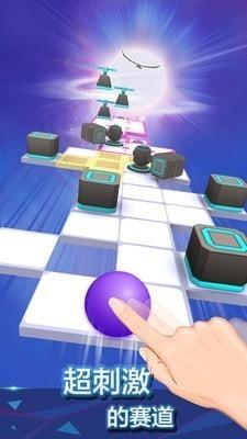滚动的天空免费游戏球最新版