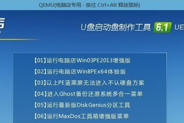an operating system wasn't found怎么办?an operating system wasn't found解决方法