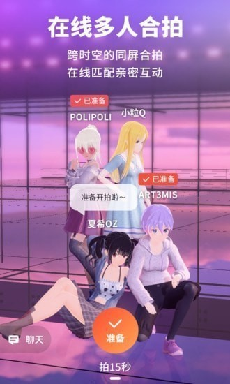 vyou微你游戏android安卓版下载