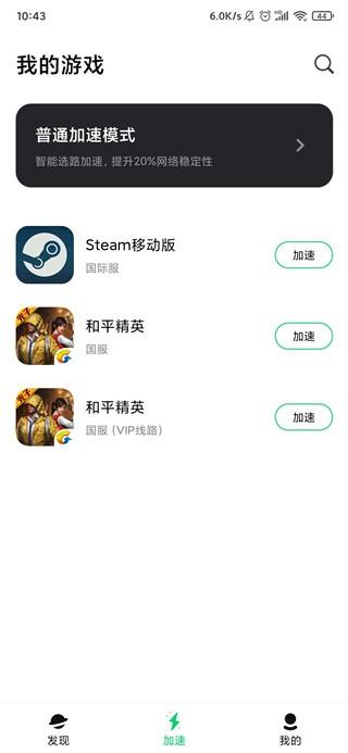 steam令牌中文版下载
