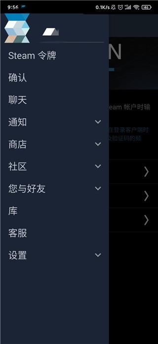 steam令牌官网下载