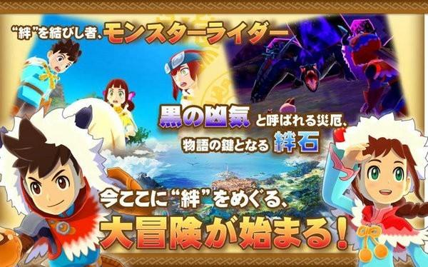 怪物猎人物语最新版本汉化下载