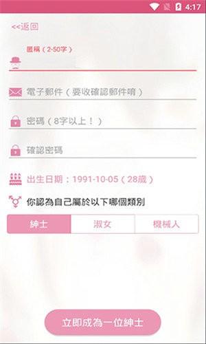 哔咔哔咔官网下载app2021下载