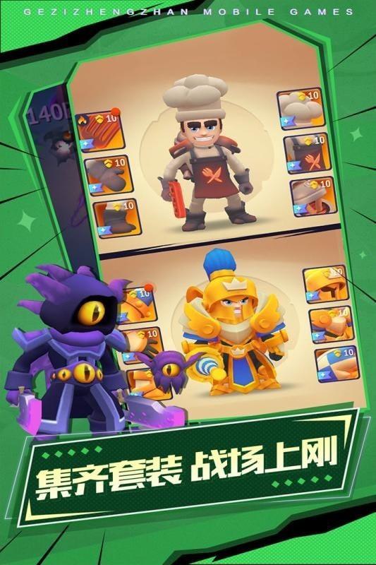 格子征战游戏钥匙游戏砖石免费下载