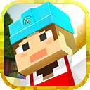 积木世界app