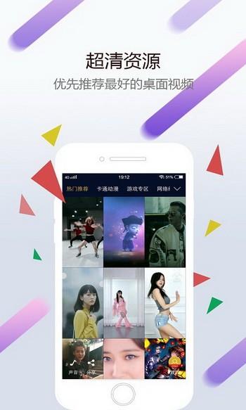 wallpaper engine手机版ios苹果下载