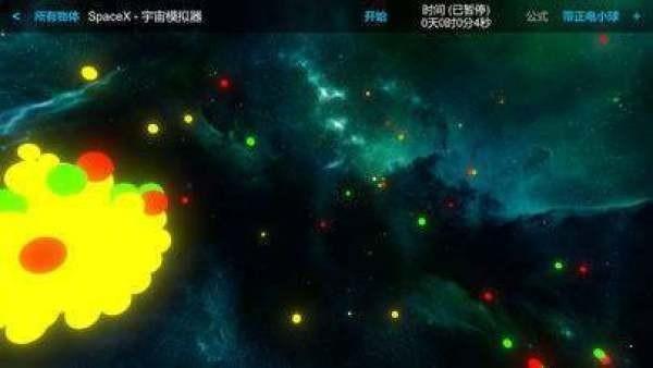 宇宙模拟器2手机版中文版