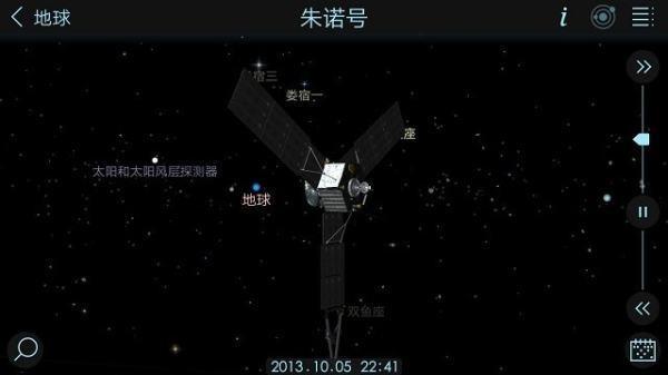 宇宙模拟器2手机版中文版下载