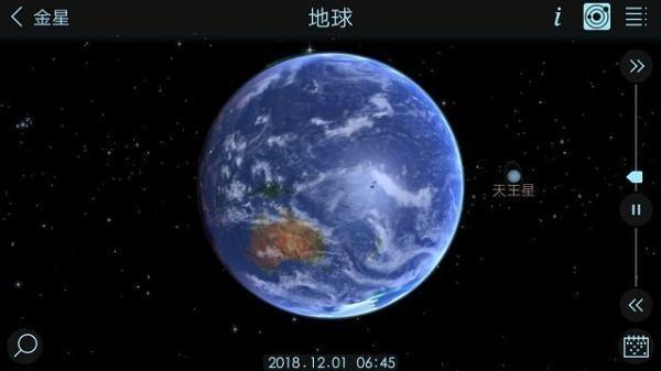 宇宙模拟器2免费下载手机版下载