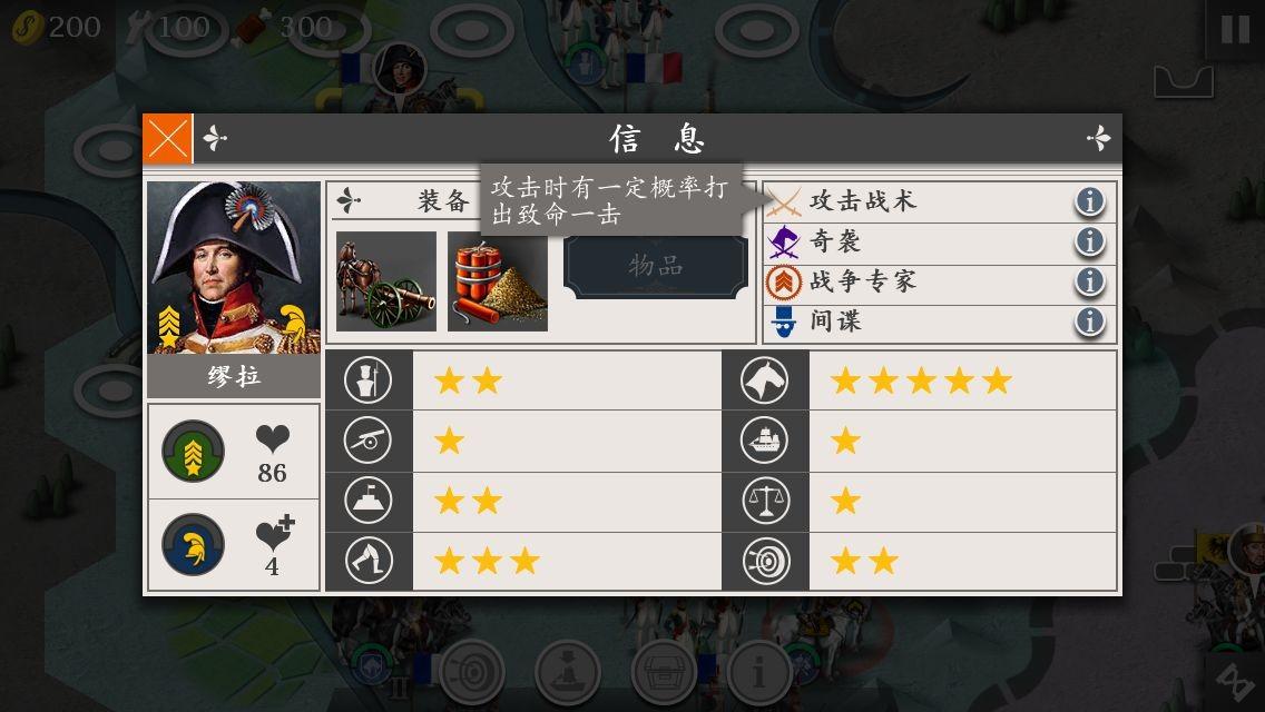 欧陆战争4开局游戏资源下载