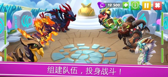 萌龙大乱斗下载安装九游版