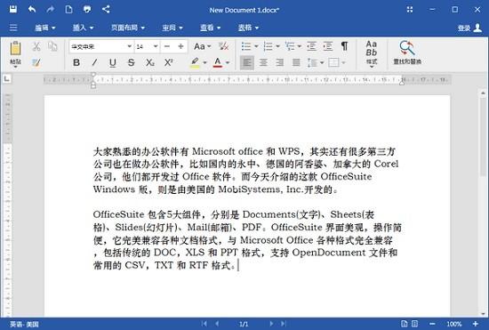 office2021精简版三合一64位/32位下载